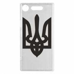 Чехол для Sony Xperia XZ1 Жирный Герб Украины - FatLine