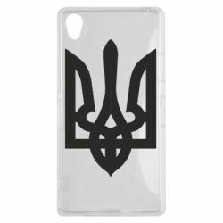 Чехол для Sony Xperia Z1 Жирный Герб Украины - FatLine