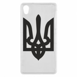 Чехол для Sony Xperia Z2 Жирный Герб Украины - FatLine