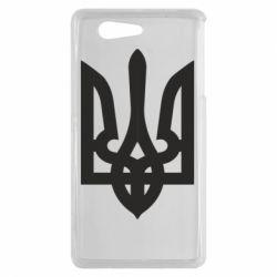 Чехол для Sony Xperia Z3 mini Жирный Герб Украины - FatLine