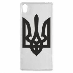 Чехол для Sony Xperia Z5 Жирный Герб Украины - FatLine