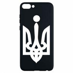 Чехол для Huawei P Smart Жирный Герб Украины - FatLine