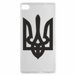 Чехол для Huawei P8 Жирный Герб Украины - FatLine