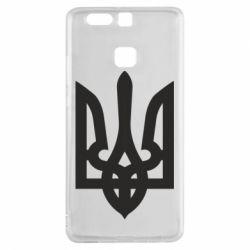 Чехол для Huawei P9 Жирный Герб Украины - FatLine