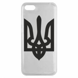 Чехол для Huawei Y5 2018 Жирный Герб Украины - FatLine