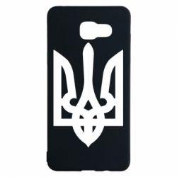 Чехол для Samsung A5 2016 Жирный Герб Украины - FatLine