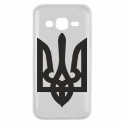 Чехол для Samsung J2 2015 Жирный Герб Украины - FatLine