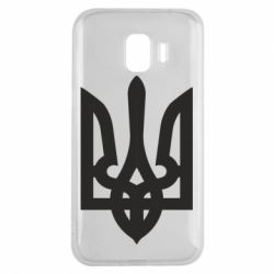 Чехол для Samsung J2 2018 Жирный Герб Украины - FatLine