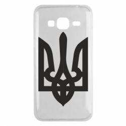 Чехол для Samsung J3 2016 Жирный Герб Украины - FatLine