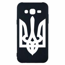 Чехол для Samsung J5 2015 Жирный Герб Украины - FatLine