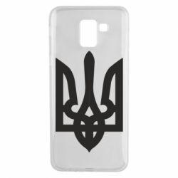 Чехол для Samsung J6 Жирный Герб Украины - FatLine