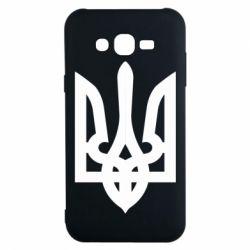 Чехол для Samsung J7 2015 Жирный Герб Украины - FatLine