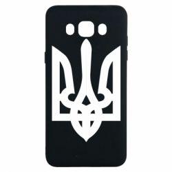 Чехол для Samsung J7 2016 Жирный Герб Украины - FatLine
