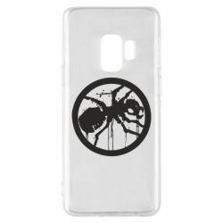 Чехол для Samsung S9 Жирный муравей