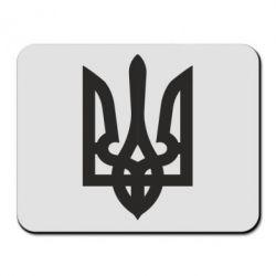 Коврик для мыши Жирный Герб Украины