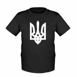 Детская футболка Жирный Герб Украины