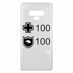Чехол для Samsung Note 9 Жизнь и броня - FatLine