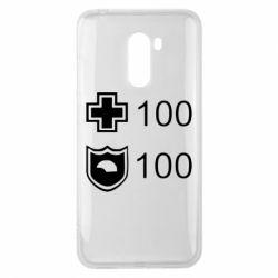 Чехол для Xiaomi Pocophone F1 Жизнь и броня - FatLine