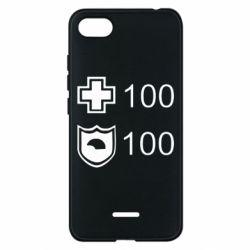 Чехол для Xiaomi Redmi 6A Жизнь и броня - FatLine