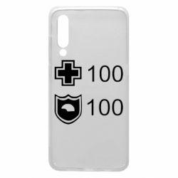 Чехол для Xiaomi Mi9 Жизнь и броня