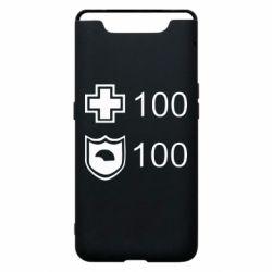 Чехол для Samsung A80 Жизнь и броня