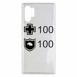 Чехол для Samsung Note 10 Plus Жизнь и броня