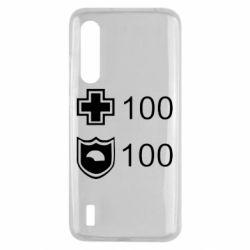 Чехол для Xiaomi Mi9 Lite Жизнь и броня