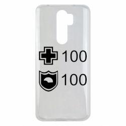 Чехол для Xiaomi Redmi Note 8 Pro Жизнь и броня