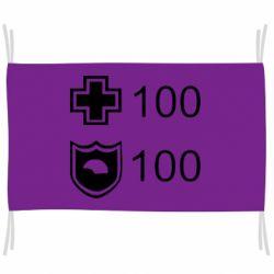 Флаг Жизнь и броня