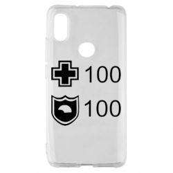 Чехол для Xiaomi Redmi S2 Жизнь и броня