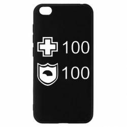 Чехол для Xiaomi Redmi Go Жизнь и броня