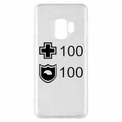 Чехол для Samsung S9 Жизнь и броня - FatLine