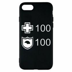 Чехол для iPhone 8 Жизнь и броня - FatLine