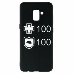 Чехол для Samsung A8+ 2018 Жизнь и броня - FatLine
