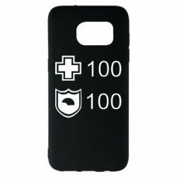 Чехол для Samsung S7 EDGE Жизнь и броня - FatLine