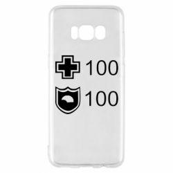 Чехол для Samsung S8 Жизнь и броня - FatLine