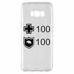 Чехол для Samsung S8+ Жизнь и броня - FatLine