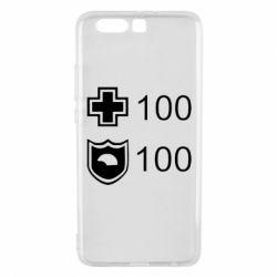 Чехол для Huawei P10 Plus Жизнь и броня - FatLine