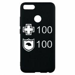 Чехол для Xiaomi Mi A1 Жизнь и броня - FatLine