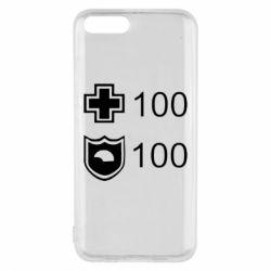 Чехол для Xiaomi Mi6 Жизнь и броня - FatLine