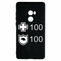 Чехол для Xiaomi Mi Mix 2 Жизнь и броня - FatLine