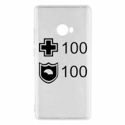 Чехол для Xiaomi Mi Note 2 Жизнь и броня - FatLine