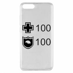 Чехол для Xiaomi Mi Note 3 Жизнь и броня - FatLine