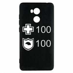 Чехол для Xiaomi Redmi 4 Pro/Prime Жизнь и броня - FatLine