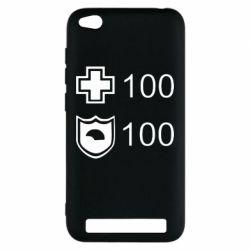 Чехол для Xiaomi Redmi 5a Жизнь и броня - FatLine