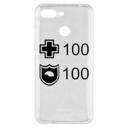 Чехол для Xiaomi Redmi 6 Жизнь и броня - FatLine