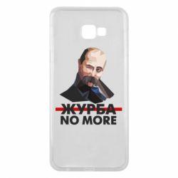 Чехол для Samsung J4 Plus 2018 Журба no more - FatLine