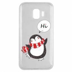 Чохол для Samsung J2 2018 Зимовий пингвинчик
