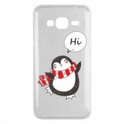 Чохол для Samsung J3 2016 Зимовий пингвинчик