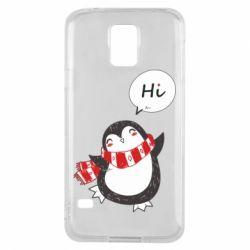 Чохол для Samsung S5 Зимовий пингвинчик